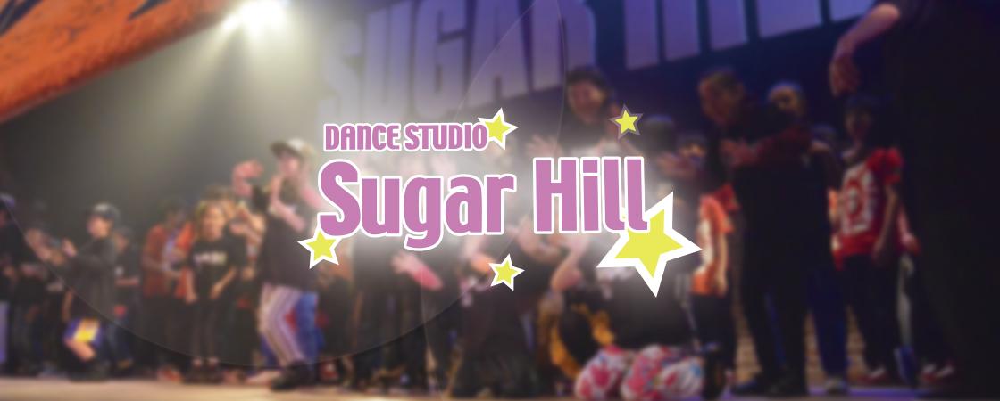 熊本のダンススタジオsugarhill